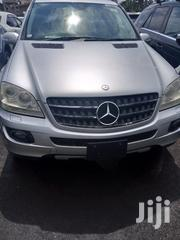 Mercedes-Benz M Class 2007 Gray | Cars for sale in Central Region, Kampala