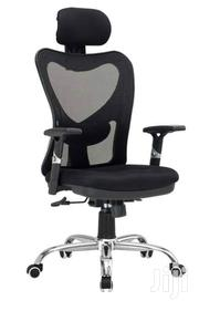 Mesh High Back Office Chair | Furniture for sale in Central Region, Kampala