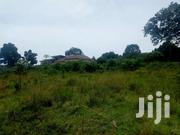 25 Decimals At Kigo Near Munyonyo | Land & Plots For Sale for sale in Central Region, Kampala