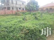 10 Decimals Plot For Sale In Kira Bulindo | Land & Plots For Sale for sale in Central Region, Kampala