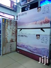 Brand New Boxed LG 43inches Smart SUHD | TV & DVD Equipment for sale in Central Region, Kampala
