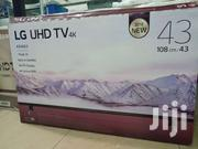 Brand New Boxed LG 43inches Smart UHD | TV & DVD Equipment for sale in Central Region, Kampala