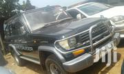 Toyota Land Cruiser 1996 Black | Cars for sale in Central Region, Kampala