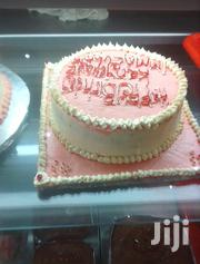Birthday Cake,Cookies, Chap,Chocolate Cake | Clerical & Administrative CVs for sale in Central Region, Wakiso