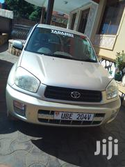 Toyota RAV4 2003 Automatic Gray | Cars for sale in Central Region, Kampala