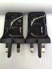 HTC Original Charger Complete | Clothing Accessories for sale in Central Region, Kampala