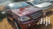 Mercedes-Benz M Class 2003 | Cars for sale in Central Region, Kampala