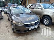 Honda Stream 2007 Gray | Cars for sale in Central Region, Kampala