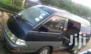 Toyota Townace 1999 Blue | Buses for sale in Central Region, Kampala
