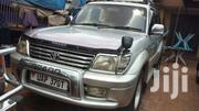 Toyota Land Cruiser TX Prado UAP Diesel In A Perfect Condition Forsale | Cars for sale in Central Region, Kampala