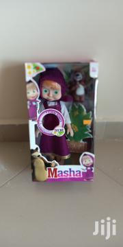 Masha And The Bears Doll | Toys for sale in Central Region, Kampala
