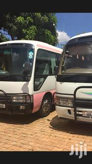 Costa Bus 2005 White | Reserved for sale in Central Region, Kampala