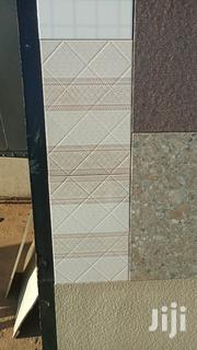 Professional Tile | Building Materials for sale in Central Region, Kampala