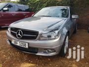New Mercedes-Benz C200 2015 | Cars for sale in Central Region, Kampala