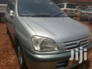 Toyota Raum 1999 Gray | Cars for sale in Central Region, Kampala