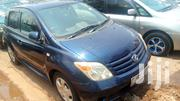 Toyota IST 2003 Blue | Cars for sale in Central Region, Kampala