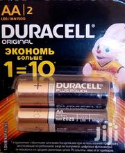 Duracell Plus Power AA Battery LRG MN1500 | Photo & Video Cameras for sale in Central Region, Kampala