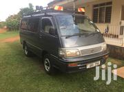 Toyota HiAce 1996 Gray | Buses for sale in Central Region, Kampala