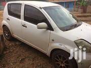 Toyota Passo 2004 White | Cars for sale in Central Region, Mukono