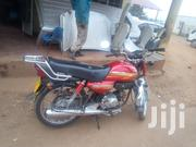 Indian 2009 Red | Motorcycles & Scooters for sale in Central Region, Kampala