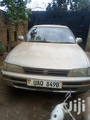 Toyota Corolla 2001 Gray | Cars for sale in Eastern Region, Jinja