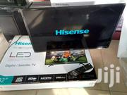 Brand New  Hisense  32' Flat Screen Tv | TV & DVD Equipment for sale in Central Region, Kampala
