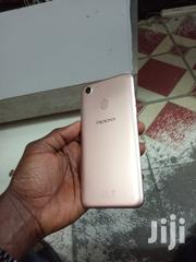Oppo Find 5 32 GB Gold | Mobile Phones for sale in Central Region, Kampala
