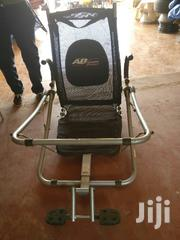 AB Lounge Xtreme Gym Machine | Sports Equipment for sale in Central Region, Kampala