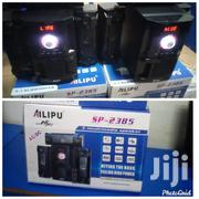 Brand New Ailipu Woofer   Audio & Music Equipment for sale in Central Region, Kampala