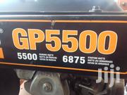Generator Generac Uk Used | Electrical Equipments for sale in Central Region, Kampala