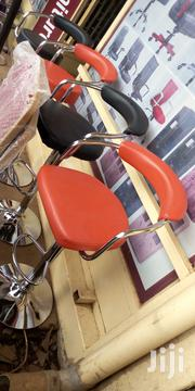 Leather Bar Stools | Furniture for sale in Central Region, Kampala