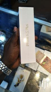 New Apple iPhone 6s Plus 64 GB Gray | Mobile Phones for sale in Central Region, Kampala