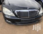 Mercedes-Benz S Class 2008 Black | Cars for sale in Central Region, Kampala
