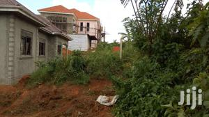 Quick Sale Plot Of Land In Namugongo-sonde Close St Catherine At 37m