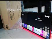 Brand New LG Smart SUHD 4k TV 43 Inches   TV & DVD Equipment for sale in Central Region, Kampala