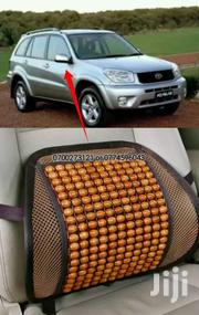 CAR BACK SUPPORT LUMBARS. | Vehicle Parts & Accessories for sale in Central Region, Kampala