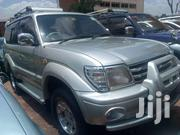 Toyota Land Cruiser TX Prado UAX Diesel In Perfect Condition Forsale | Cars for sale in Central Region, Kampala