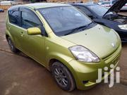 New Toyota Passo 2006 Green | Cars for sale in Central Region, Kampala