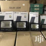 Solar Floodlight Integrated In One | Solar Energy for sale in Central Region, Kampala