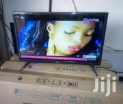 Brand New LG Tv 19 Inches | TV & DVD Equipment for sale in Central Region, Kampala