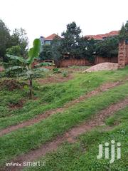 Plot For Sale In Kisasi Along Mariam High | Land & Plots For Sale for sale in Central Region, Kampala
