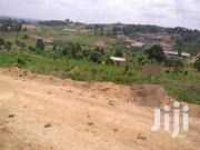 Namugongo-sonde 100ftby100ft | Land & Plots For Sale for sale in Central Region, Wakiso