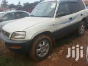 Toyota RAV4 1999 Gray | Cars for sale in Central Region, Kampala