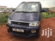 Toyota Regius Van 1999 Blue | Cars for sale in Central Region, Kampala