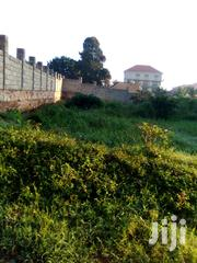 25decimals For Sale In Munyonyo | Land & Plots For Sale for sale in Central Region, Kampala