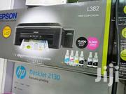 Hp Epison L382 | Computer Accessories  for sale in Central Region, Kampala