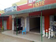 Empty Shop For Rent In Kireka. | Commercial Property For Rent for sale in Central Region, Kampala