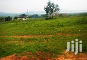 25 Decimal Lake View Plot Near Kajansi Airfield on Sale at Ugx 110 M | Land & Plots For Sale for sale in Central Region, Kampala