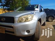 New Toyota RAV4 2006 Silver | Cars for sale in Central Region, Kampala