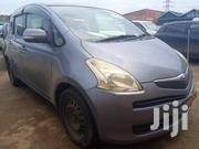 New Toyota Ractis 2005 | Cars for sale in Central Region, Kampala